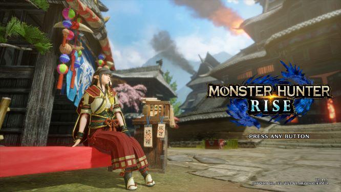 モンハンライズのゲーム起動画面